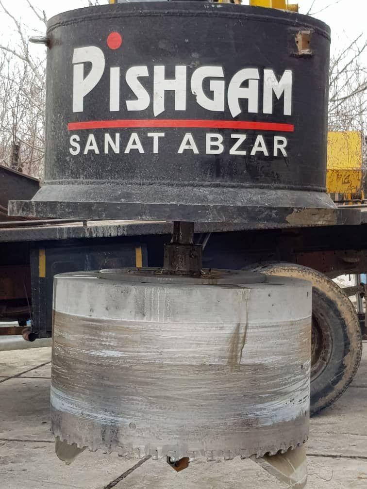 هات تپ شرکت فراسان شیراز